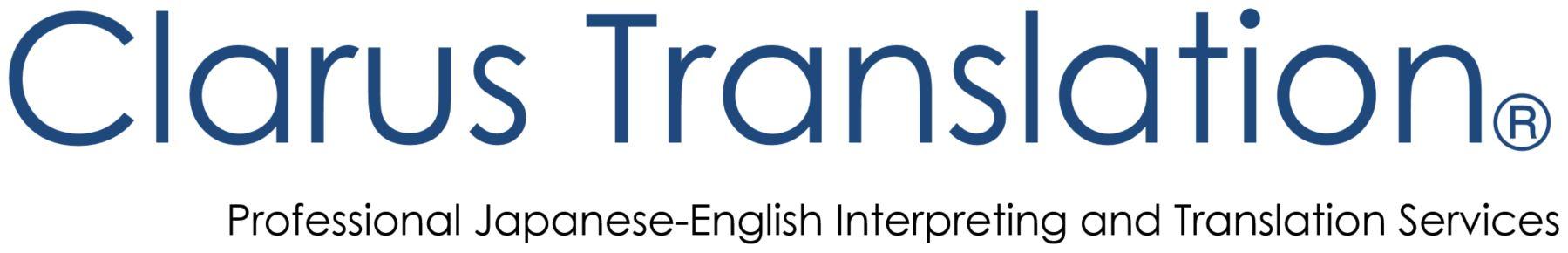 Professional Japanese-English Interpreting and Translation Services - Clarus Translation